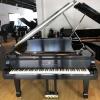 Steinway Piano, Model B, 2005