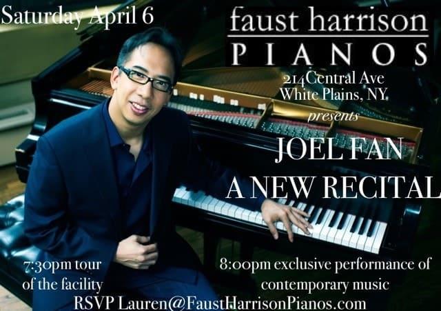 Joel Fan
